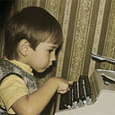Я пишу...