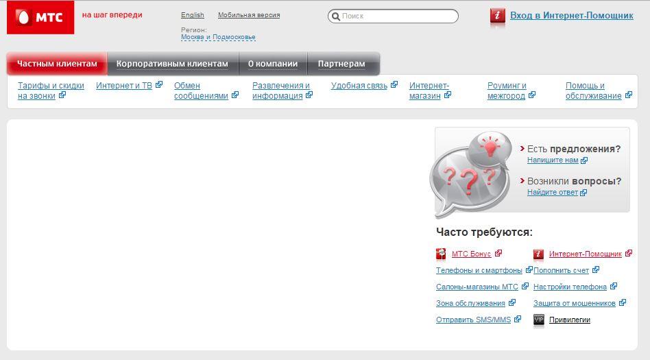 Версия сайта от 2011 года.