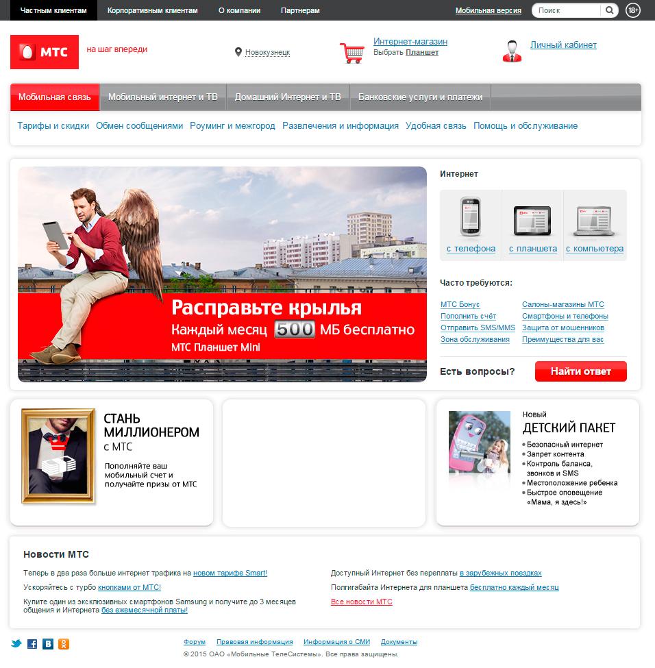 Версия сайта от 2015 года.