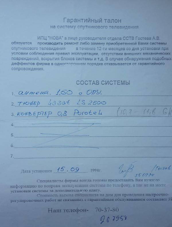 http://www.nova-minsk.com/